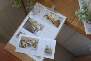 家具カタログ