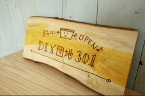 手描き木の看板