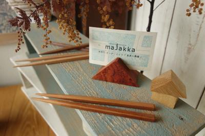 こども箸つくりワークショップ・majakka